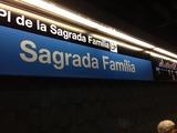 サグラダ・ファミリア駅