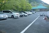 西丹沢自然教室の駐車場
