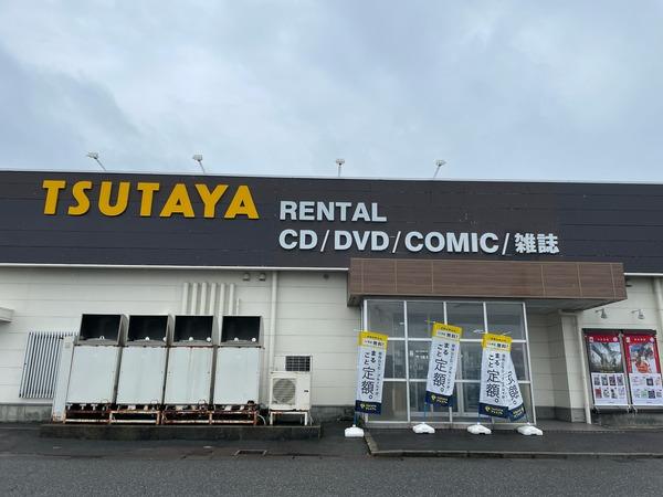 現TSUTAYA (2)