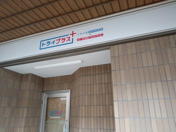 DSC_8127