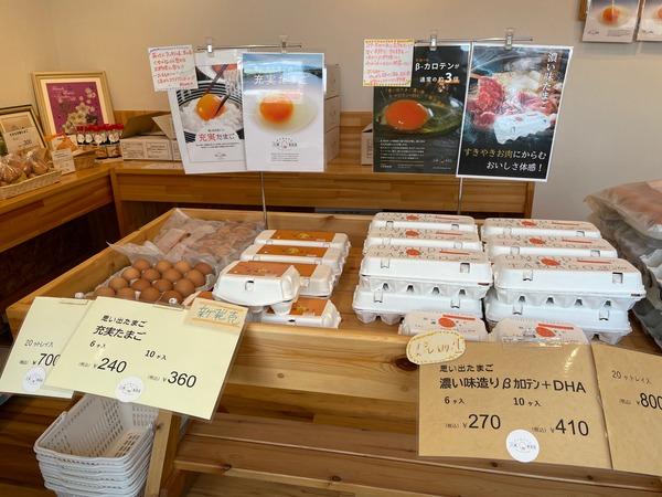 川瀬養鶏場 (7)