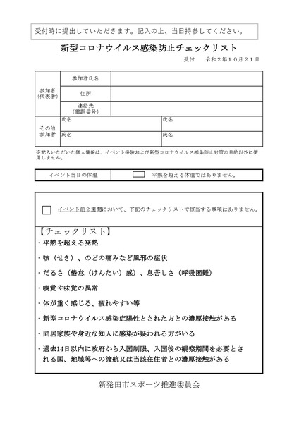 list_page-0002