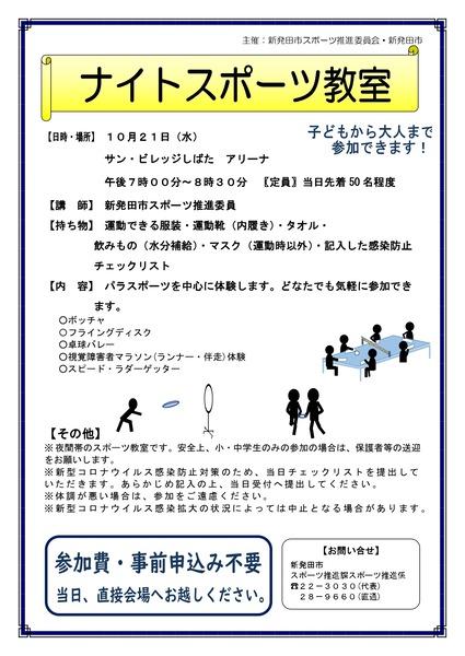 chirashi-jpg-002
