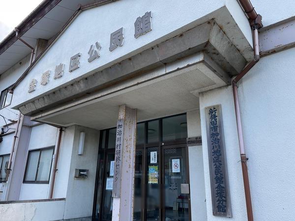 金塚分館 (15)