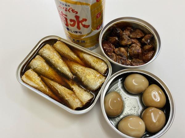 funaguchi (4)