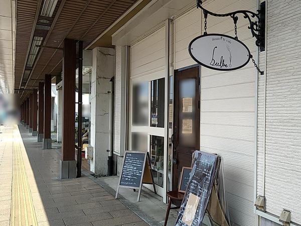 デセールアンドカフェ ビュルブ