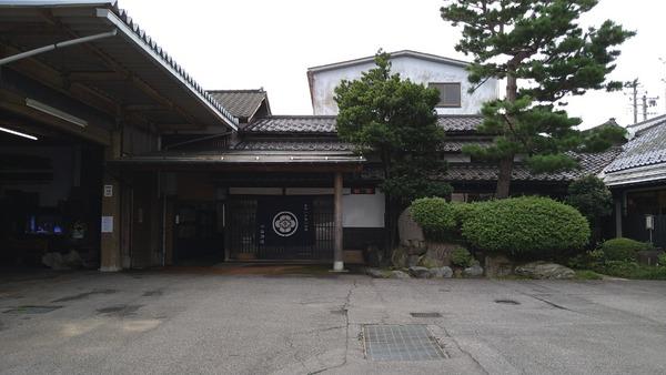 ichishima