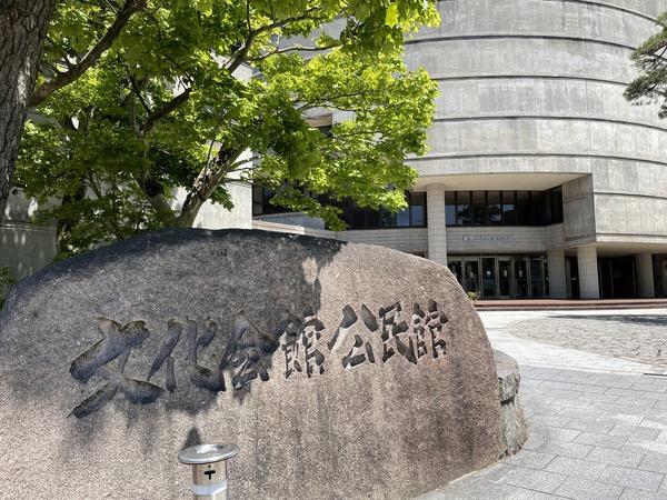 新発田市民文化会館