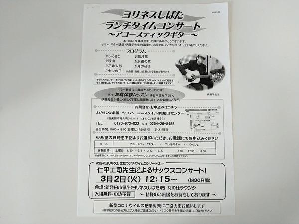 DSC_7895