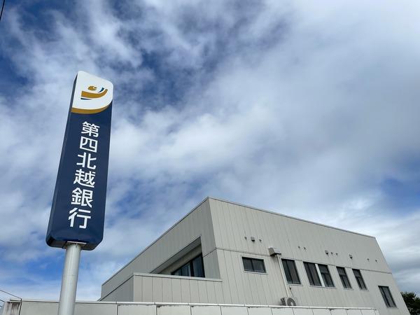008新発田住吉町支店 (2)