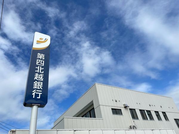 002新発田住吉町支店 (1)