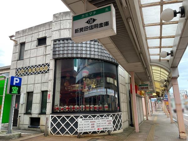 上町一番組 (1)