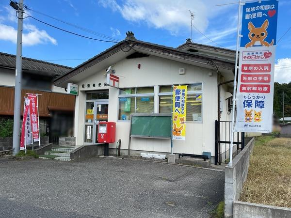 005現、松浦郵便局 (2)