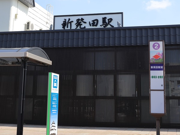新発田駅 (2)