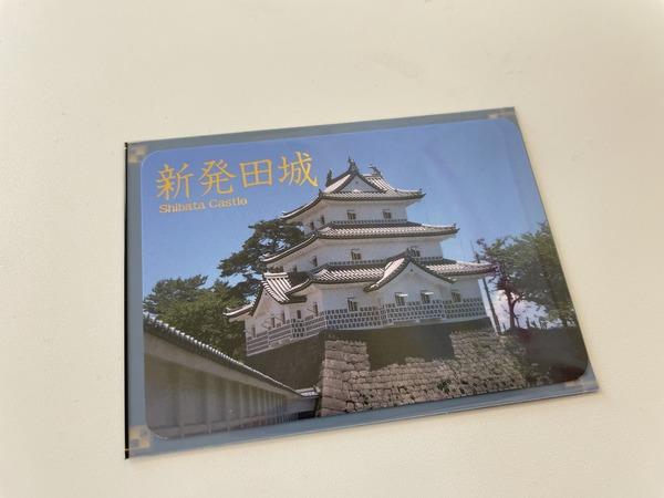 城カード (5)