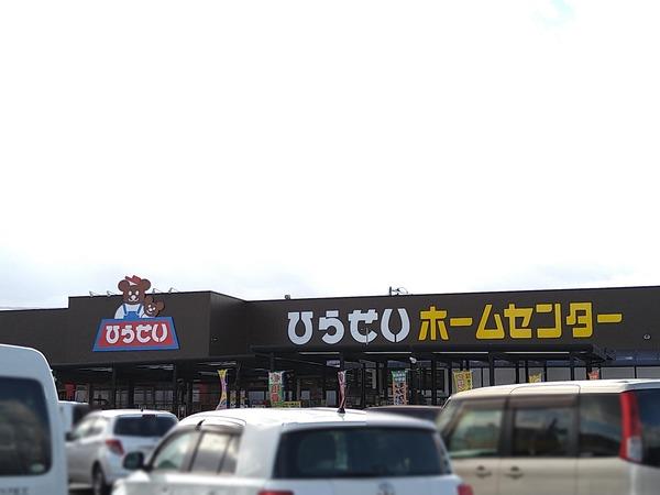 ひらせいホームセンター新発田店