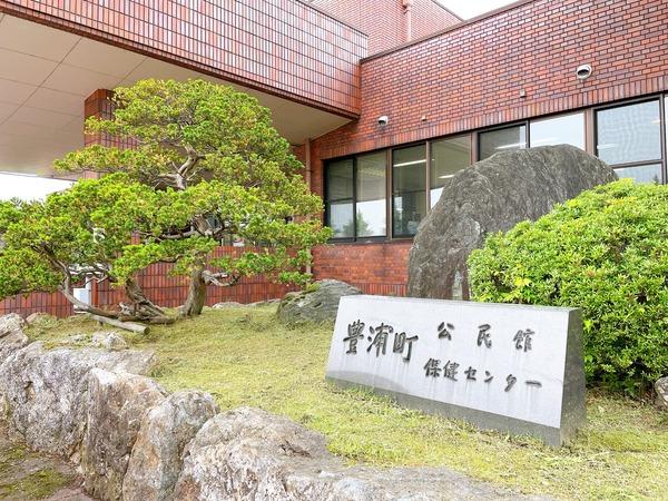 豊浦地区公民館