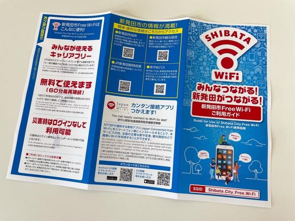 011 Wi-Fi