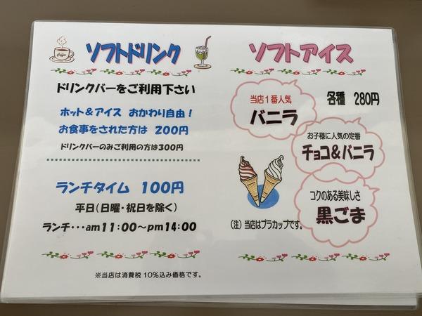 yutakayama (9)