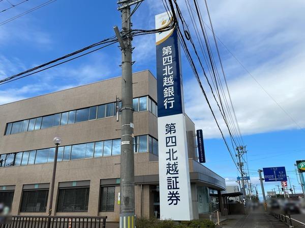 004新発田西支店 (3)