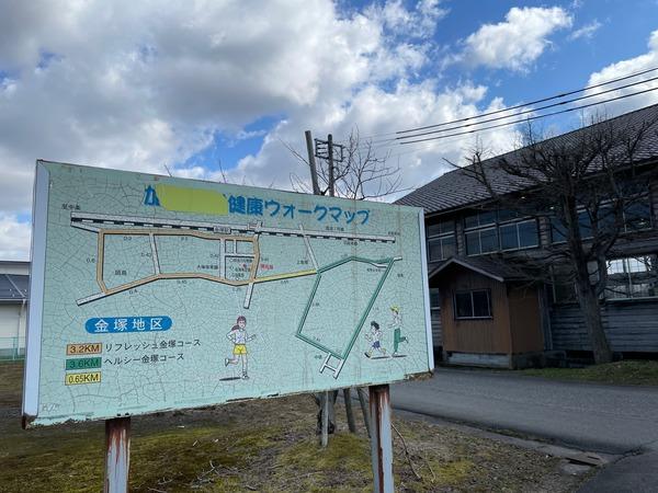金塚分館 (17)