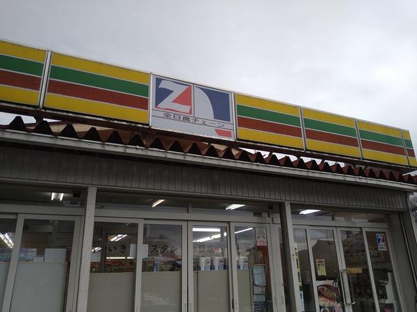 スーパーいまがわ川東店