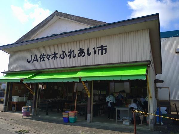 佐々木ふれあい市 (4)