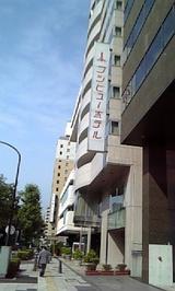 フジビューホテル
