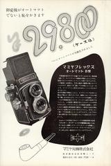 4c62064f.jpg