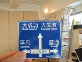 渋谷区恵比寿 税理士