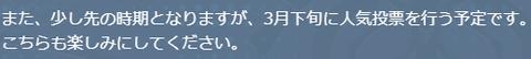 3003d0f0496d53e9faeade640a21bcd9