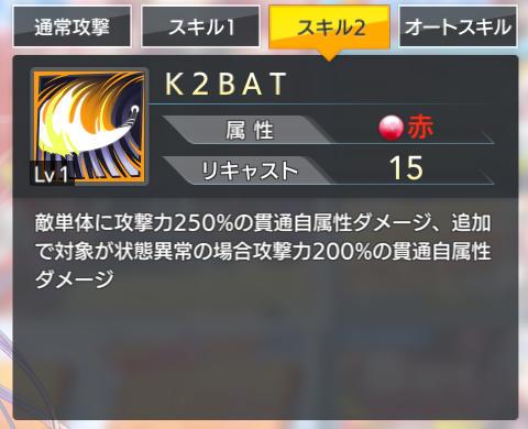 capture39