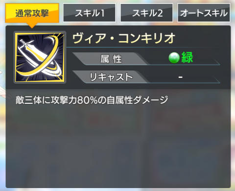 capture47