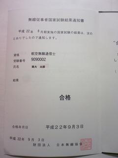 TS3E0325