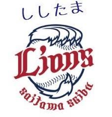 獅子の魂@西武ライオンズまとめ