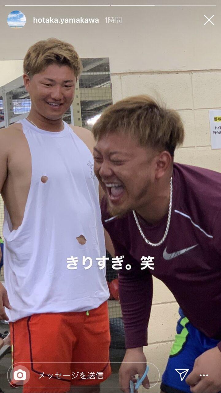 佐藤龍世の画像 p1_23