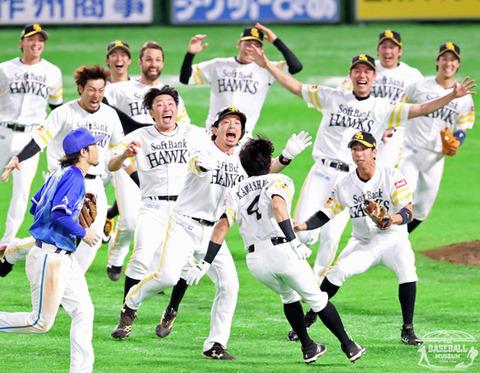 プロ野球関係で一番かっこいいと思う写真