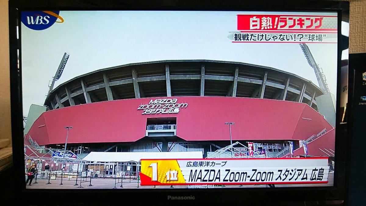 球場満足度ランキング メットライフドームが3位!! : 獅子の魂 ...