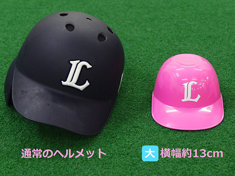 ph_pink01