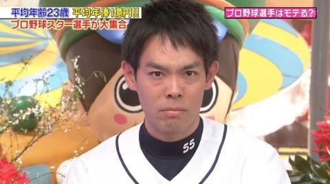 秋山翔吾「周りの奴等はいっぱい給料貰ってる」「僕は給料が少ない」「給料が…」