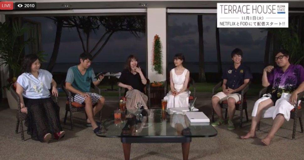 2016 09 for Terrace house aloha state