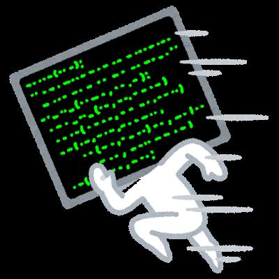 character_program_fast