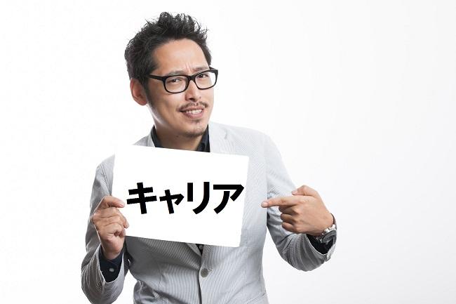 YUSEI_kochiramade_TP_V