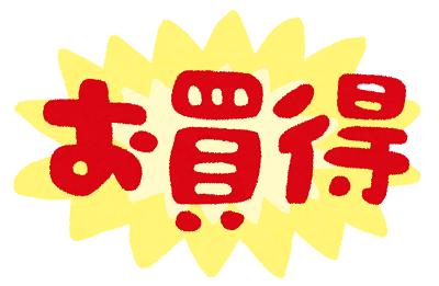 okaidoku