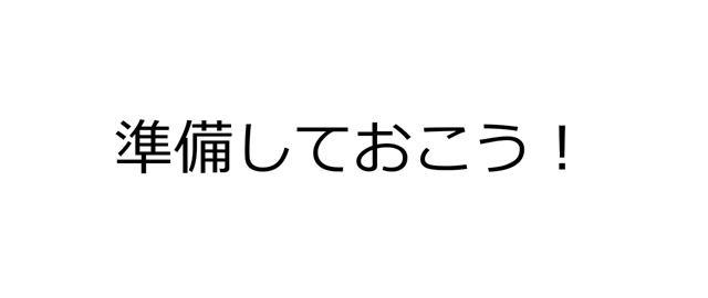 2016-06-05_10h27_43