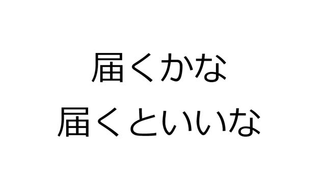 2016-7-23_14-8-16_No-00