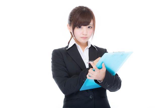 YUKA150701498601_TP_V