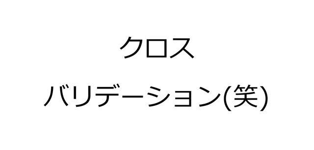 2016-06-12_20h17_53
