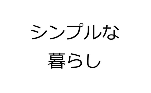 2016-8-16_6-37-18_No-00