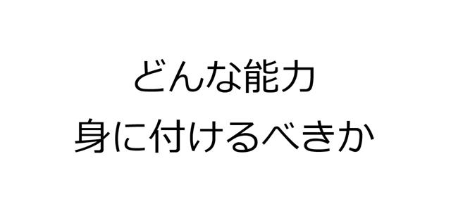 2016-7-12_21-5-50_No-00